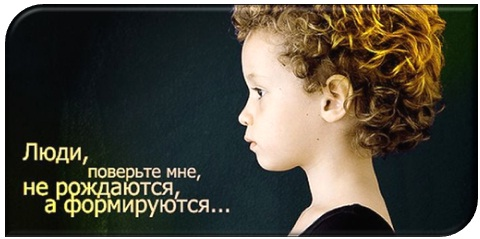 Грехи человека, Expressotvet.ru