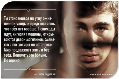 Сергей Сергеевич Бодров