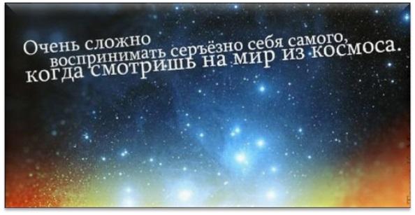 Бондарчук Сергей фёдорович