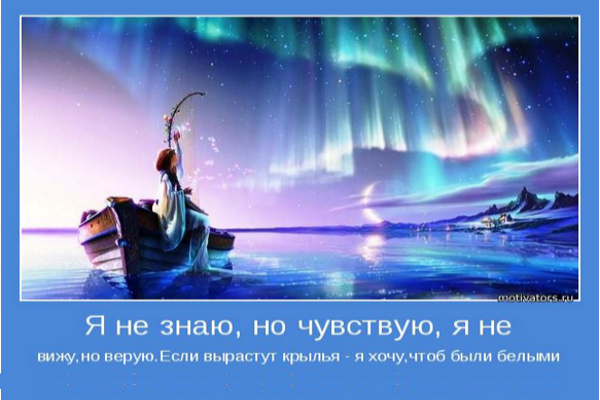 http://expressotvet.ru/wp-content/uploads/2015/08/Belye-krylya.png